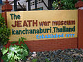 JEATH War Museum sign.JPG