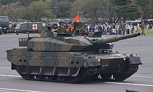 JGSDF Type 10.jpg