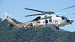 JMSDF SH-60K(8426) fly over at Maizuru Air Station July 26, 2015 05.jpg