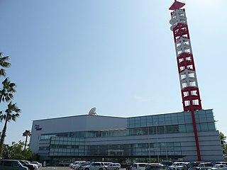 TV Miyazaki Television station in Miyazaki Prefecture, Japan