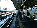 JREast-Ryogoku-station-platform.jpg