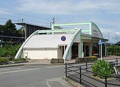 吉富町 - 维基百科,自由的百科全书