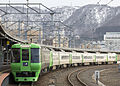 JR Hokkaido 785series 789series super hakucho at hakodate station.jpg