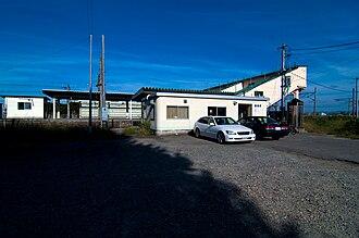 Oitama Station - Oitama Station
