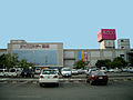 JUSCO City Takatsuki.JPG