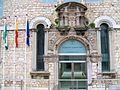 Jaén - Albergue Juvenil y Spa 2.JPG