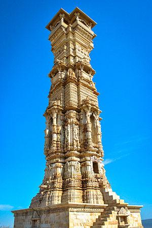 Chittorgarh district - Jain Kirti Stambha