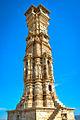 Jain Kirti Stambha.jpg