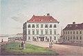 Jakob Alt - Das Palais Herzog Albert von Sachsen-Teschens - 1816.jpeg