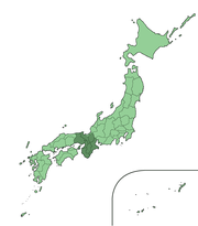 Japan Kinki Region large