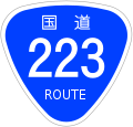 Japanese National Route Sign 0223.svg