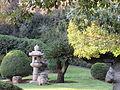 Japanese garden israel kibutz heftzi-ba 10.JPG