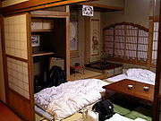 Japanese youth hostel room