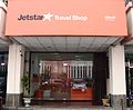 Jetstar Travel Shop, Central Jakarta 1 (10185829025).jpg