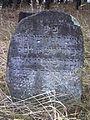Jewish cemeteries in Vileyka 49.JPG