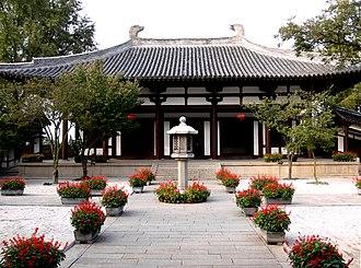 Liang Sicheng - Monk Ganjin memorial Hall, Yangzhou, designed by Liang Sicheng