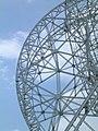 Jodrell Bank Observatory MMB 07.jpg