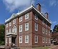 John Brown House (Providence).jpg