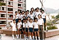Jordanchansiuchunprisch 1980 2.jpg