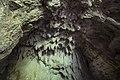 Jortsku Cave 02.jpg