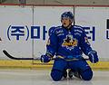 Jung Byung-cheonwarmup.jpg