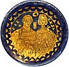 "Gold glass bottom, with 4th century married couple, inscribed ""PIE ZESES"""