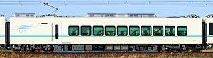Kintetsu 50000 series - Image: KINTETSU50000 SV2
