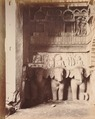 KITLV 92186 - Unknown - Chaitya hall in the temple in a cave at Karli in India - Around 1870.tif