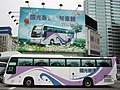 KKBus 239FS left side under KKBus 2010 new buses going up advertisement.jpg