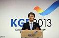 KOCIS Korea KGF 2013 01 (10957328203).jpg