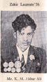 K M Akbar Ali.png