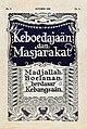 Kaboedajaän dan Masjarakat Magazine 1939.jpg