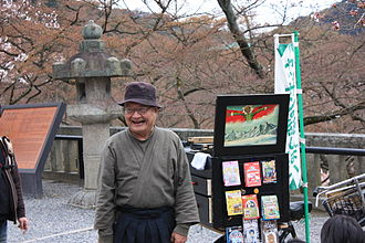 Ōgon Bat - Kamishibai artist narrating a story on Ōgon Bat.