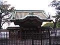 Kan'eiji genyuin chokugakumon.jpg