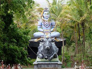 Siddhagiri Gramjivan Museum (Kaneri Math) - Image: Kanheri math