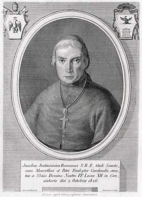 Image illustrative de l'article Giacomo Giustiniani