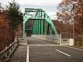Karuizawa-ohashi bridge.jpg