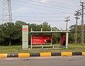 Kashmir Chowk Bus stop.jpg