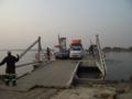 Kazungula ferry.png