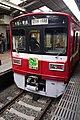 Keikyu1501 2011 new year.JPG