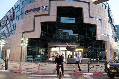 How to get to קניון השרון with public transit - About the place