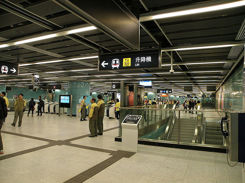 File:Kennedy Town Station concourse.JPG