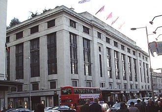 "Biba - The former ""Big Biba"" building as it appears today"