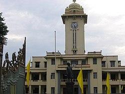 Kerala University.jpg