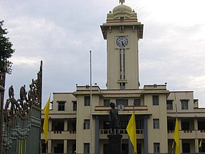 Education in Kerala - The University of Kerala's administrative building in Thiruvananthapuram