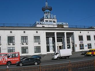 Kiev River Port - The Kiev River Port passenger terminal at the Poshtova Square.