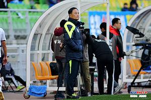 Kim Ho-kon - Image: Kim Ho Gon