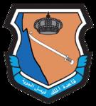 King Faisal Air Base Emblem.png