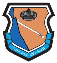 King Faisal Air Base Emblem.png