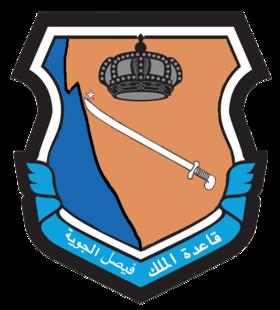 قاعدة الملك فيصل الجوية ويكيبيديا